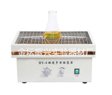 HY-4数显调速多用振荡器